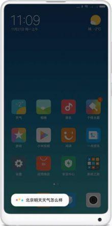 Xiaomi Mi Mix 2S (M1803D5XA)